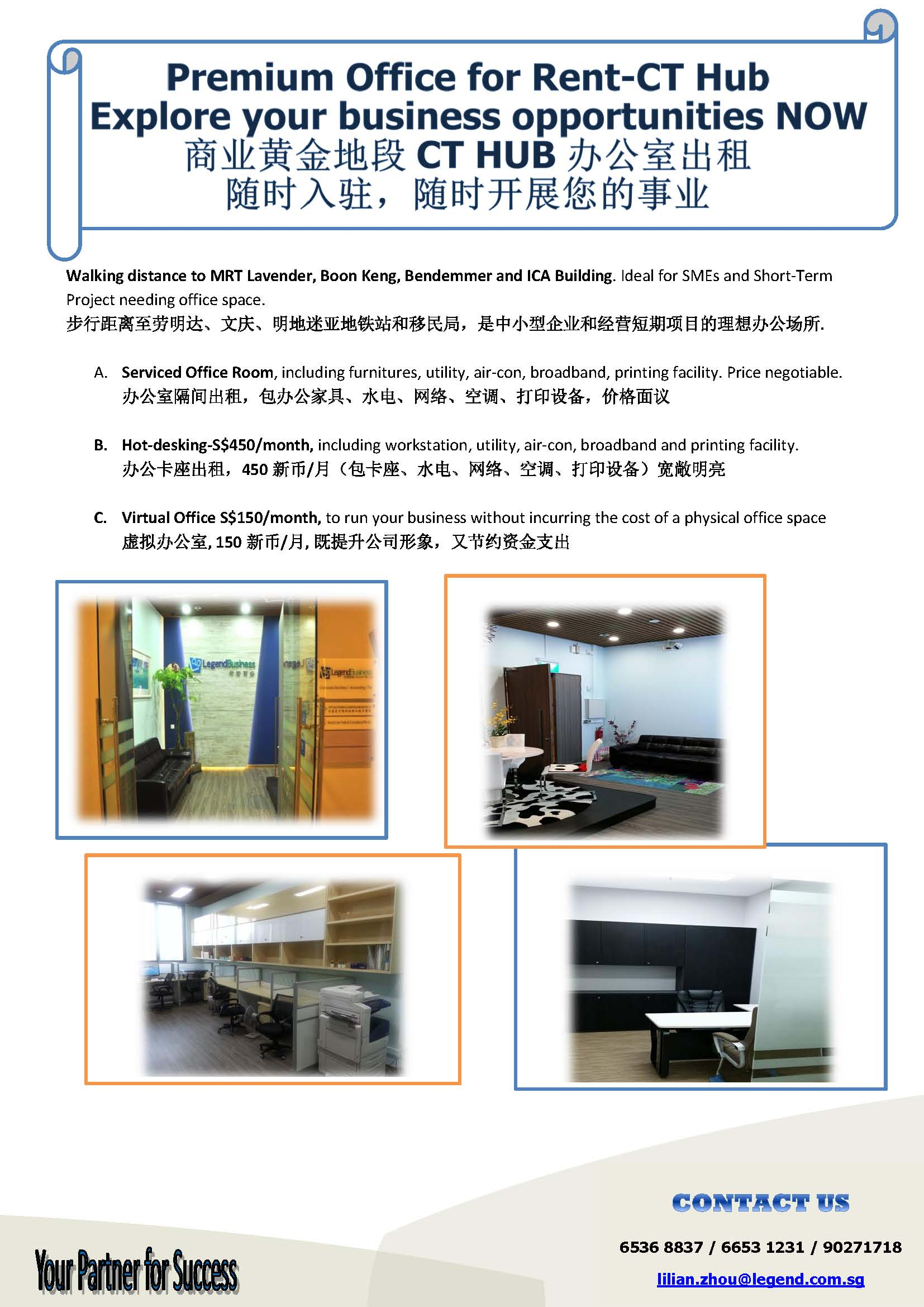 Serviced office Ads-flyer-May17.jpg