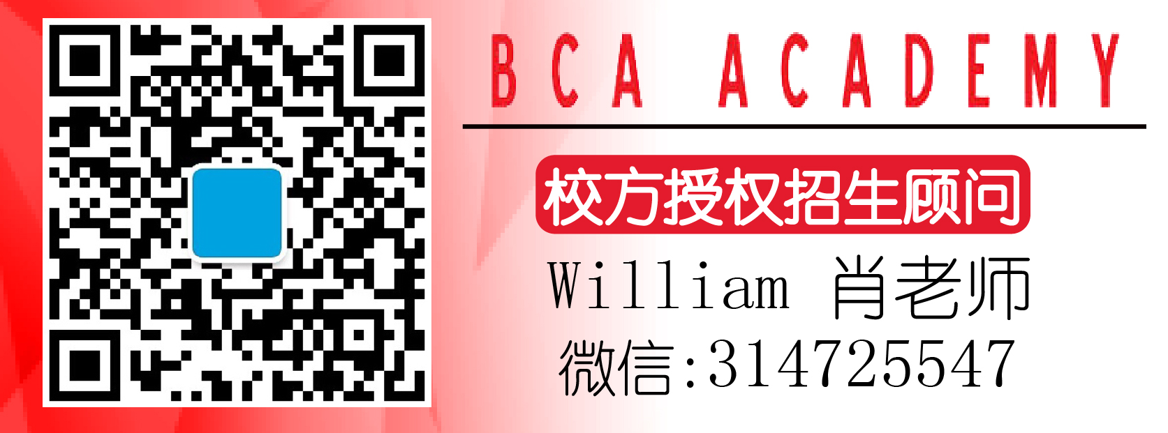 bcaa-william.png